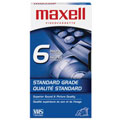 MAXELL GXT-120 120 Minute VHS Standard Grade Video Tape - Single 